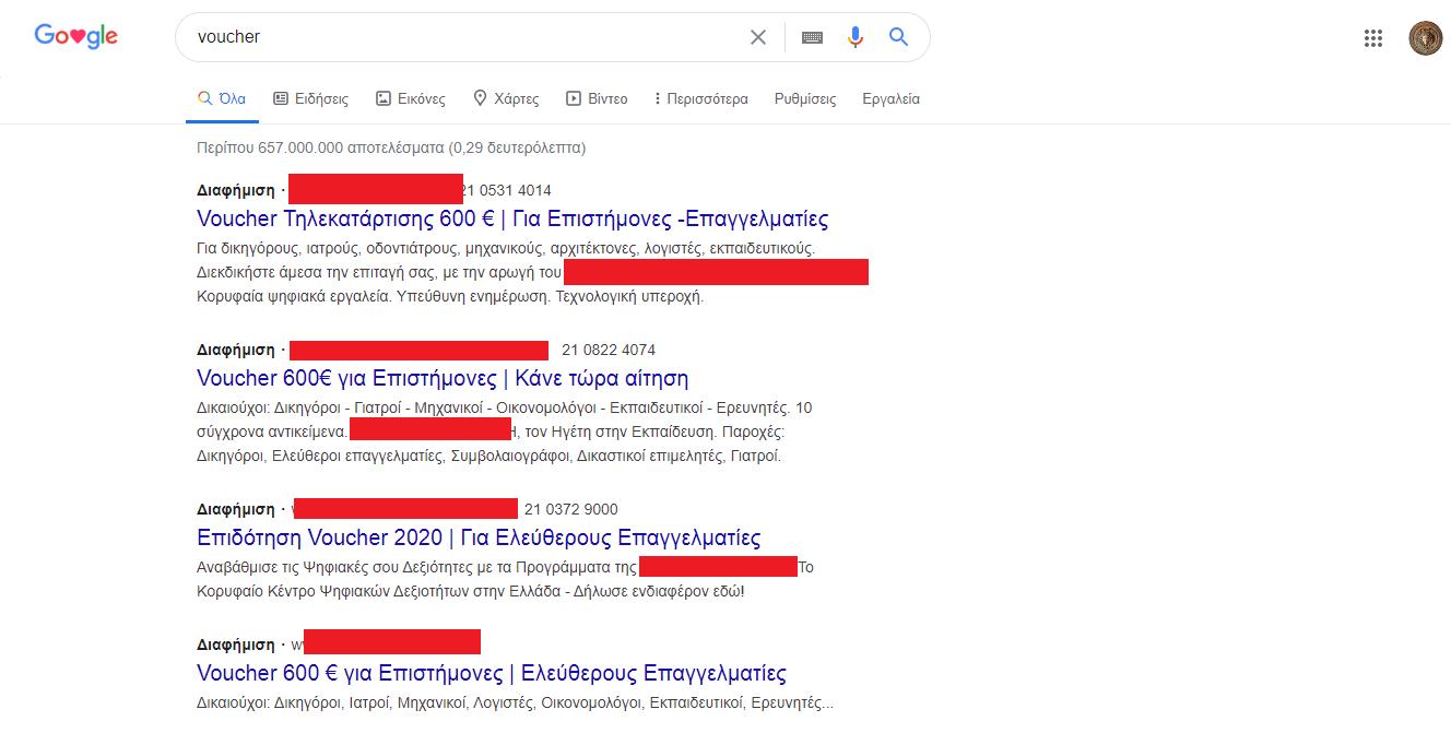screencapture-google-search-2020-04-08-12_17_58