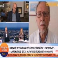 Σε ΑΝΤ1 και ΣΚΑΪ έκοψαν στον αέρα Γιατρούς μόλις είπαν για τις ελλείψεις [VIDEO]