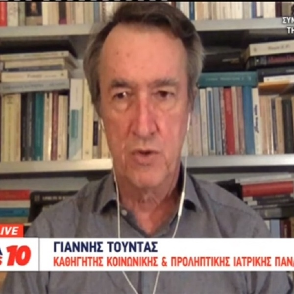 Yiannis-Tountas