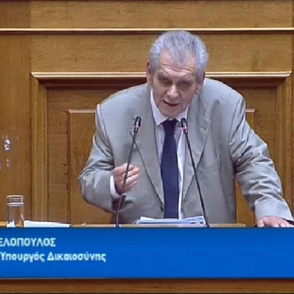 Εκδικητική πολιτική δίωξη σε βάρος του κατήγγειλε από το βήμα της Βουλής, όπου συζητείται η πρόταση της Νέας Δημοκρατίας για διεύρυνση του κατηγορητηρίου, ο Δημήτρης Παπαγγελόπουλος.