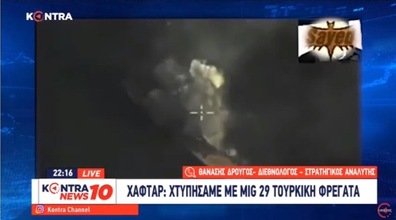 """Θανάσης Δρούγος: Για το χτύπημα από MiG-29 σε Τουρκικό πλοίο στην Λιβύη και την """"γκριζοποίηση"""" του Έβρου"""