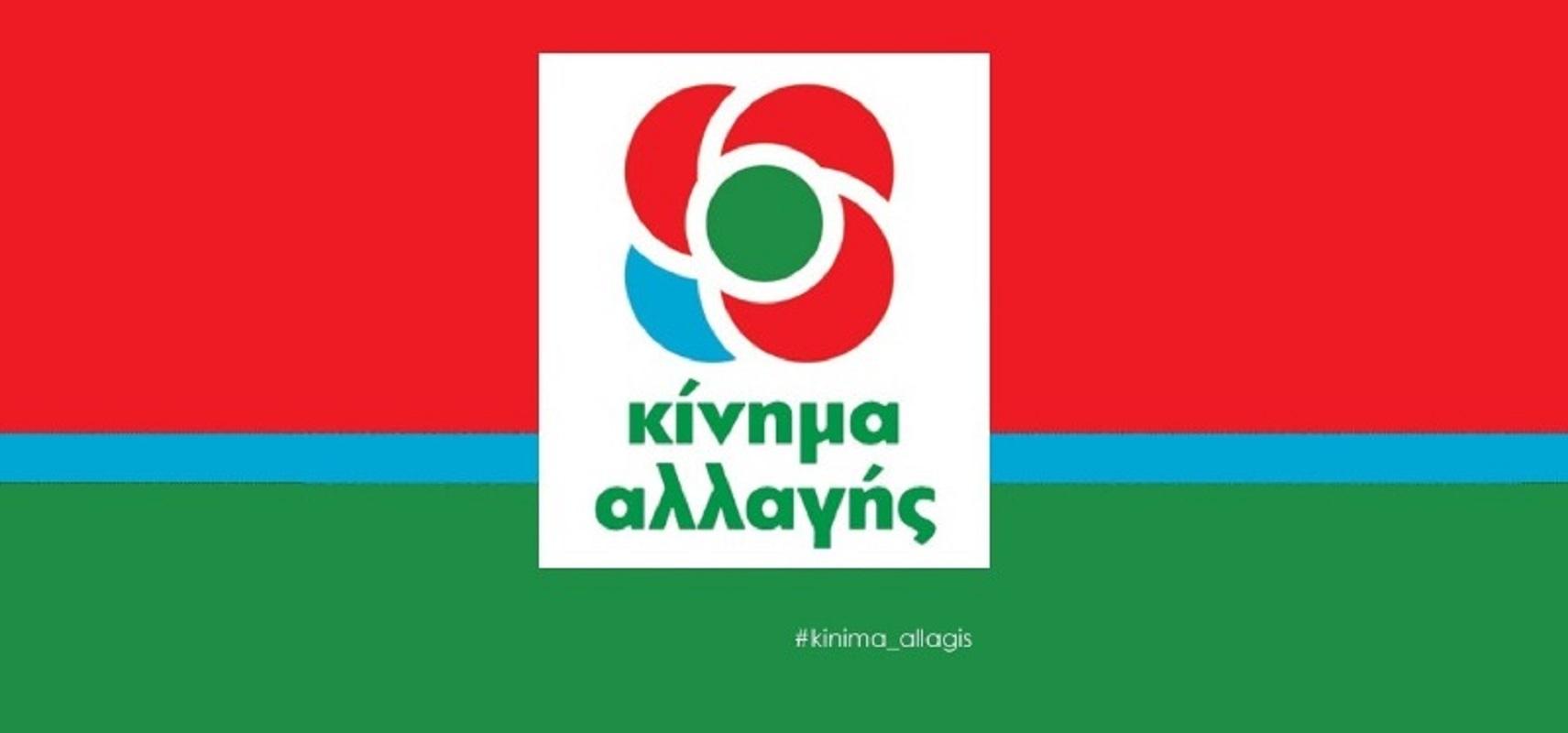 Φώφη Γεννηματά: Νέα εθνική στρατηγική για την Τουρκική επιθετικότητα (Βίντεο) @fofigennimata @kinimallagis @pasok