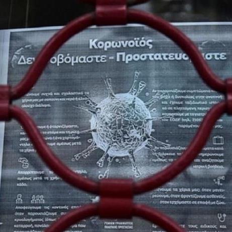 Ξεσηκωμός των λοιμωξιολογων κατά της κυβέρνησης:  Το lockdown δεν έχει νόημα – Να ανοίξουν σχολεία, καταστήματα, ακόμα κι εστίαση