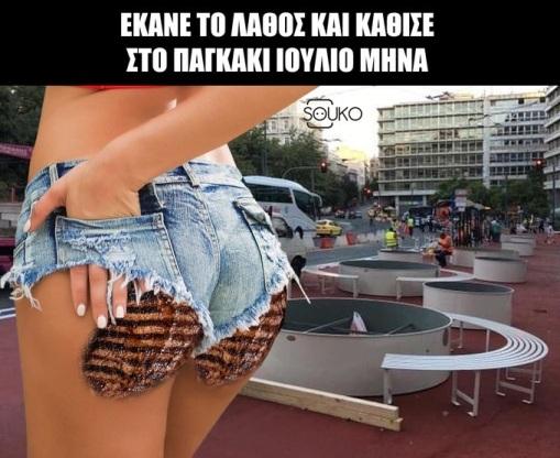 Kostas Bakoyannis @KBakoyannis (11)