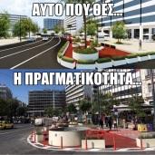 Kostas Bakoyannis @KBakoyannis (8)