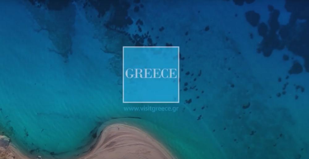 Marketing Greece: Καταγγελίες του συλλόγου υπαλλήλων του ΕΟΤ