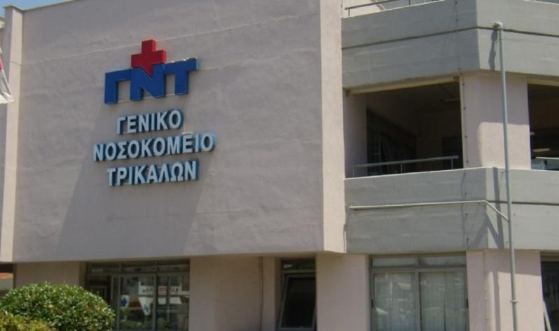 Οι λόγοι που έκλεισε η Μονάδα Οδοντιατρικής ΑμΕΑ στο Γενικό Νοσοκομείο Τρικάλων (ΓΝΤ)