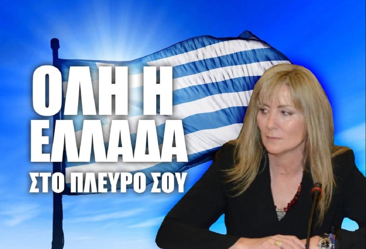 Αντεπίθεση από την Ελένη Τουλουπάκη: Στο Ευρωπαϊκό Δικαστήριο κατά Γεωργιάδη – Ζαχαρή
