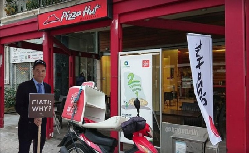 ADONIS-GEORGIADI-PIZZA-HUT