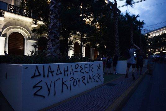 ΜΕΓΑΛΟΣ ΠΕΡΙΠΑΤΟΣ ΓΚΡΑΦΙΤΙ (4)