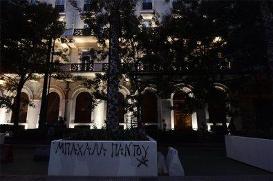 ΜΕΓΑΛΟΣ ΠΕΡΙΠΑΤΟΣ ΓΚΡΑΦΙΤΙ (5)