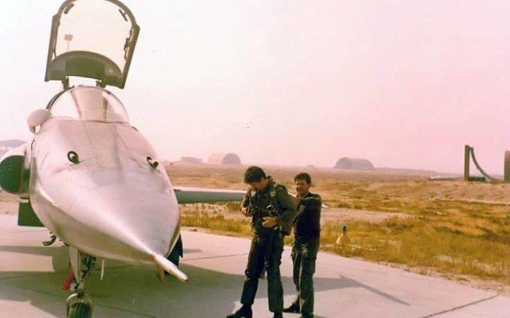 πιλοτοσ-735x459