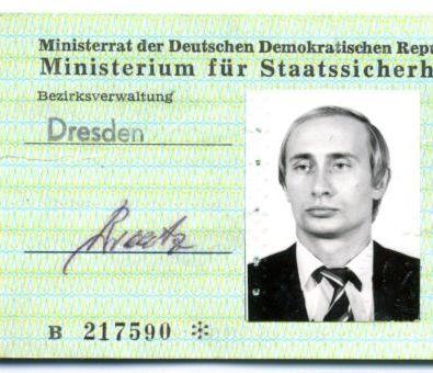 Πούτιν γάμος Πούτιν ύψος-Η άγνωστη δράση του Αντισυνταγματάρχη της KGB Βλαντιμίρ Πούτιν