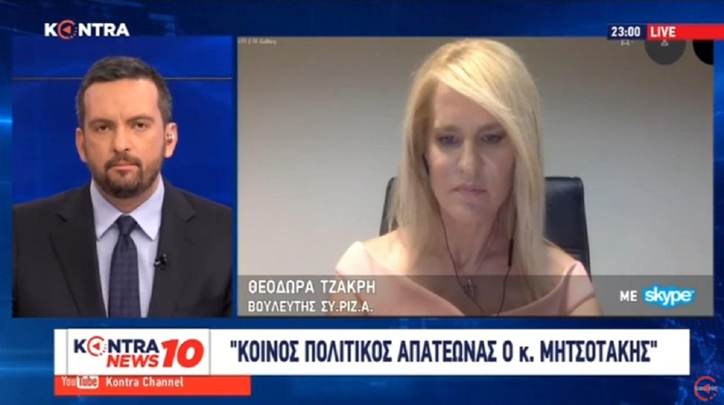 """Θεοδώρα Τζάκρη: """" Πολιτικός ψεύτης και κλέφτης ο Μητσοτάκης"""" (Βίντεο)"""