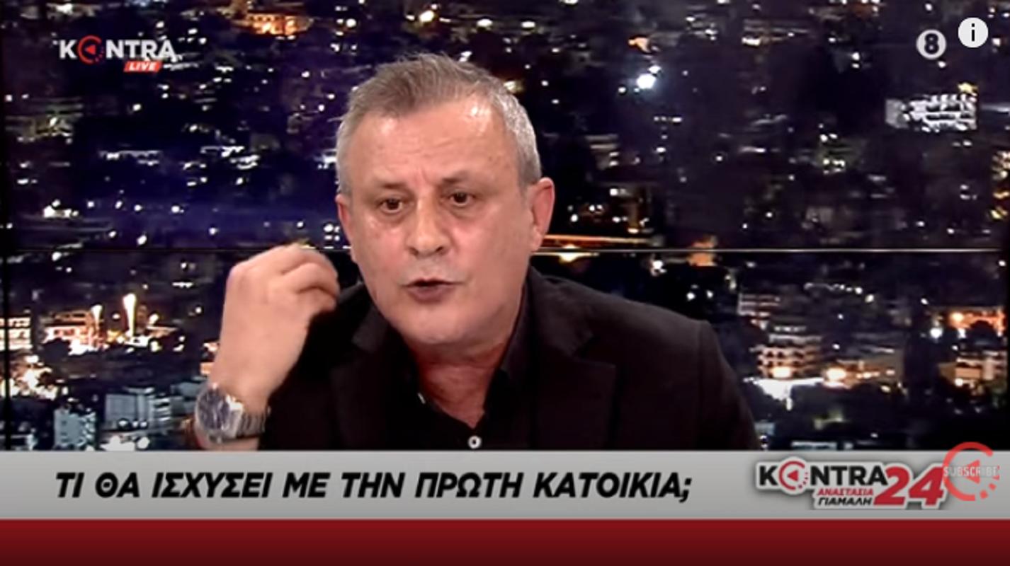 """""""Εξεφτιλισμένη κυβέρνηση παίρνει τα σπίτια του κόσμου εν μέσω πανδημίας"""" ο Δημήτρης Βέττας για τον νέο Πτωχευτικό"""