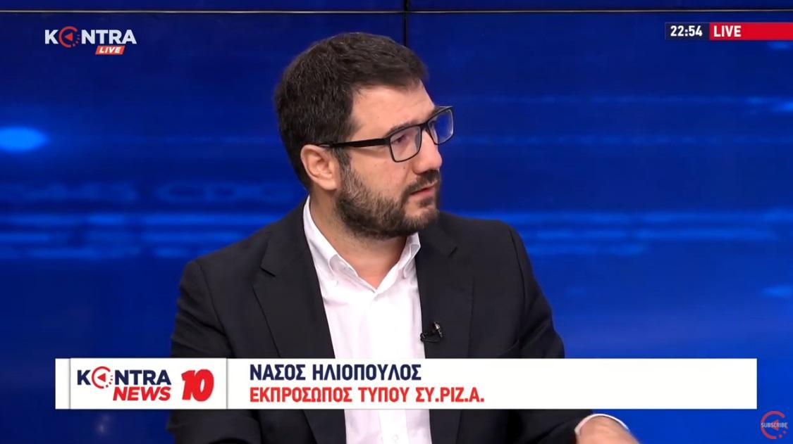 Νάσος Ηλιόπουλος: Η Κεραμέως 6 μήνες πέταγε χαρταετό – Οι μαθητές έχουν δικαίωμα να διεκδικούν (Βίντεο)