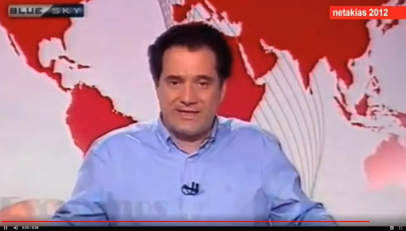 Υπουργός του Μητσοτακη στον αέρα δελτίου ειδήσεων: Αν σας κόβανε τις διαφημισεις θα είχατε την ίδια προσέγγιση;
