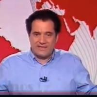 Άδωνις Γεωργιάδης: Ξεφτίλα να μπαίνει ο βουλευτής στο λεωφορείο [ΒΙΝΤΕΟ]