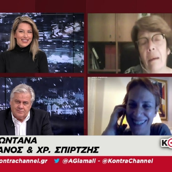 """Πρόεδρος Γιατρών Θεσσαλονίκης: """"Γνώριζαν ότι έρχεται 2ο lockdown και δεν ενίσχυσαν το ΕΣΥ"""""""