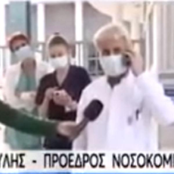 Success Story Μητσοτάκη: Ο πρόεδρος των Νοσοκομειακών Γιατρών του ΑΧΕΠΑ και μέλος της διοίκησης της Ένωσης Νοσοκομειακών Γιατρών Θεσσαλονίκης Θανάσης Τσιούλης εκπέμπει Τετραγωνισμένο εκπέμπει SOS «Δυστυχώς, φτάσαμε στο σημείο να προχωρούμε σε επιλογές ασθενών».
