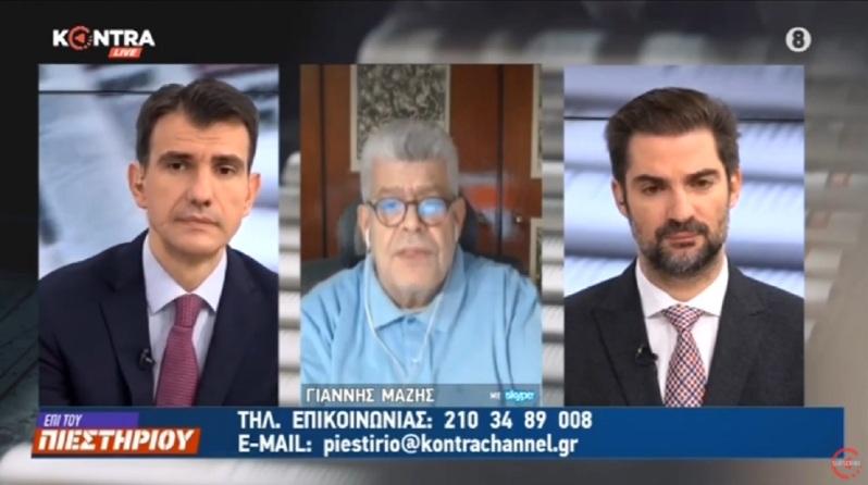 Γιάννης Μάζης: Αυτό θα πονέσει την Τουρκία-Άμεσα να μπει στη λίστα κυρώσεων Ελλάδας Γαλλίας Αυστρίας