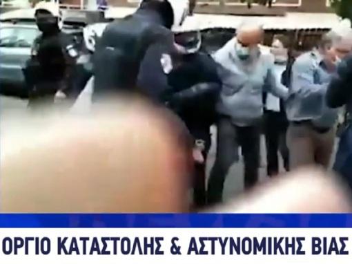 Κώστας Πουλακίδας: Με εντολή Μαξίμου δόθηκε εντολή για το όργιο καταστολής και αστυνομικής βίας