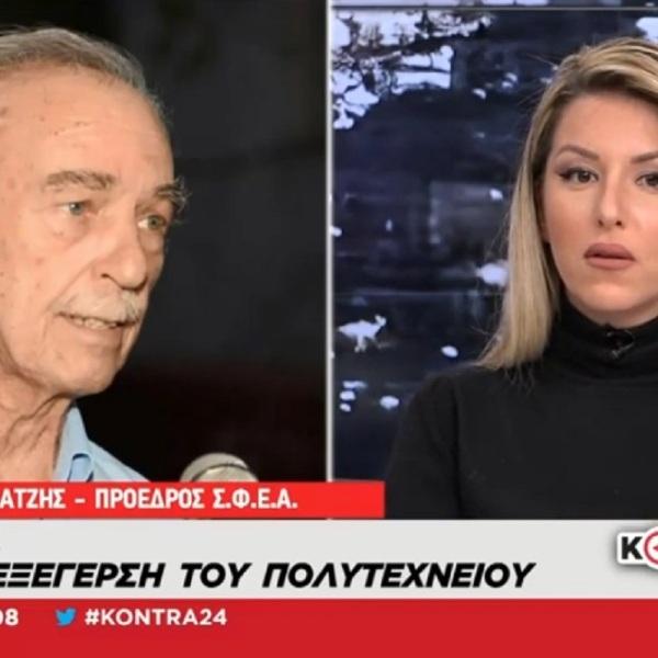 ΣΠΥΡΟΣ ΧΑΛΒΑΤΖΗΣ