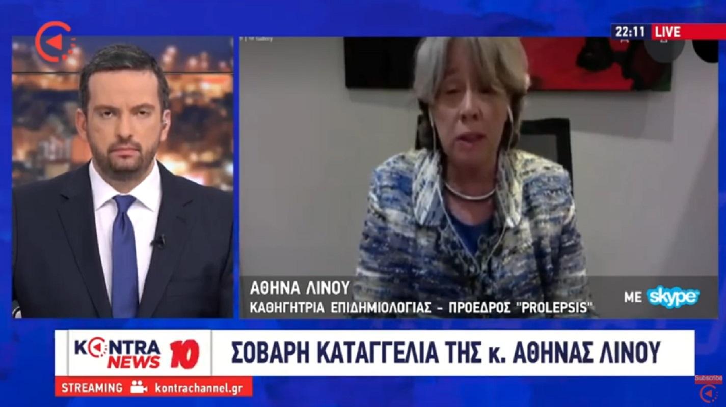 Αθηνά Λινού: Ανακριβή τα στοιχεία του ΕΟΔΥ που οδήγησαν σε λάθος εκτίμηση της κατάστασης