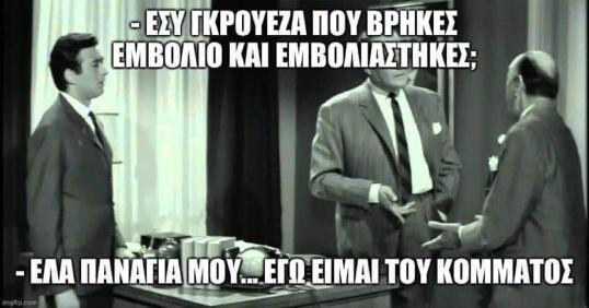 ΓΚΡΟΥΕΖΑΣ-ΚΩΣΤΗΣ-ΧΑΤΖΗΔΑΚΗΣ