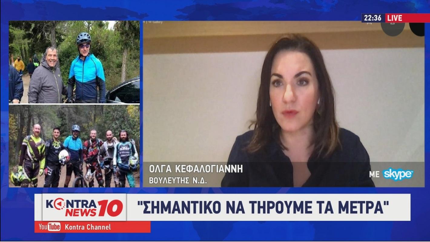 Η Όλγα Κεφαλογιάννη αδειάσει τον Κυριάκο Μητσοτάκη (Βίντεο)