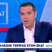 Αλεξης Τσίπρας στον ΣΚΑΪ: «Ο Μητσοτάκης κι εσείς εδώ στον Σκάι οργανώσατε ενορχηστρώσατε μια εκστρατεία που δηλητηρίασε έριξε φαρμάκι στον Ελληνικό λαό δίχασε τους Έλληνες» (Βίντεο)