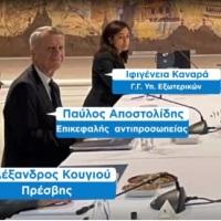Πέσαμε στην παγίδα της Γερμανίας - Η Ελλάδα τορπίλισε την δυνατότητα κυρώσεων κατά της Τουρκίας