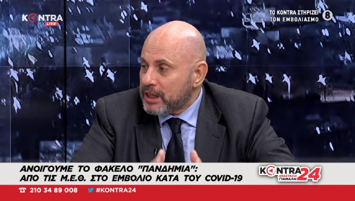 Δημήτρης Κούβελας: Το εμβόλιο δεν είναι πανάκεια – Υπάρχουν δύο πυλώνες στα συστήματα Υγείας (Βίντεο)