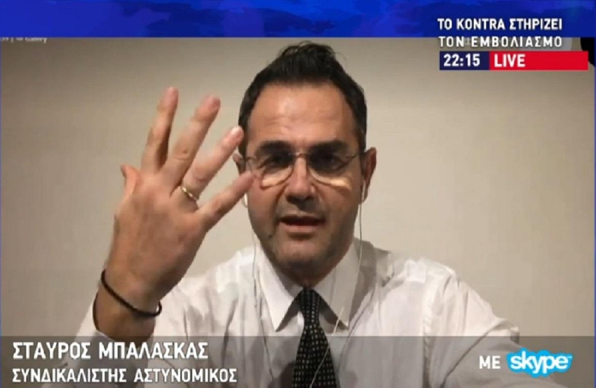 """#ΝΔ_θέλατε – Σταύρος Μπαλάσκας: """"Πρόστιμο 5.000 ευρώ σε όποιον… συναθροιστεί πάνω από 100 άτομα"""" (Βίντεο)"""