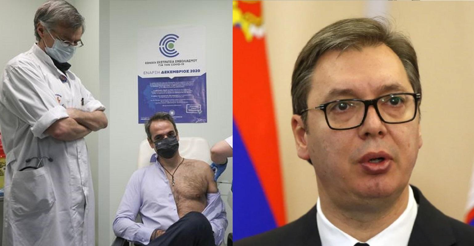 """Υποχρεωτικός Εμβολιασμός: Πάλι έγινε ρόμπα (όχι ιατρική) ο Μητσοτάκης από τον Σέρβο πρόεδρο """"Επαίσχυντη η ιδέα """""""