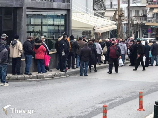Εικόνες κατοχής στην Θεσσαλονίκη! (1)