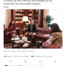 screencapture-twitter-PresidencyGR-status-1271002865520259074-2021-02-09-02_17_10