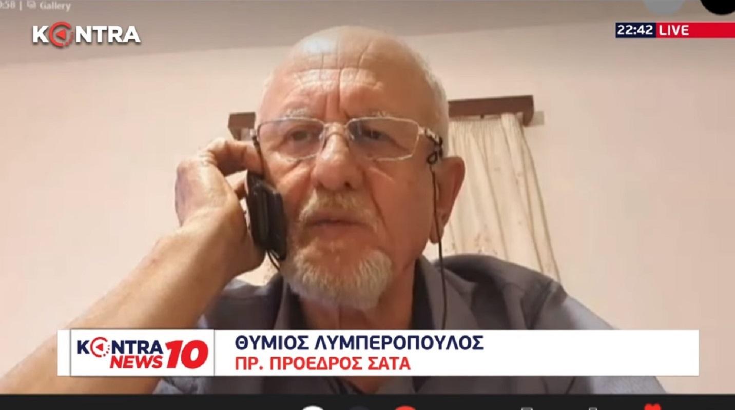 Θύμιος Λυμπερόπουλος: Τα ΤΑΞΙ είναι έξω από όλες τις επιδοτήσεις – Είναι πολιτική επιλογή να κλείσουν οι μικρομεσαίοι (Βίντεο)