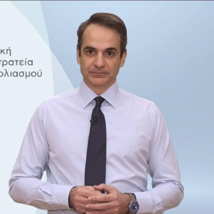 ΚΥΡΙΑΚΟΣ ΜΗΤΣΟΤΑΚΗΣ ΔΙΑΓΓΕΛΜΑ