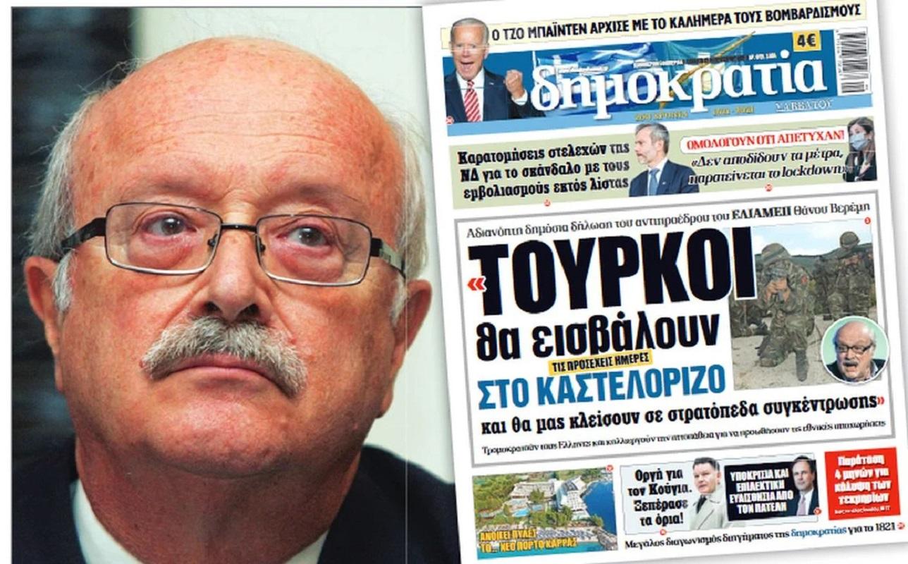 """Απάντηση Γιώργου Φίλη στον Θάνο Βερέμη: """"Όσοι λένε για απόβαση Τούρκων στο Καστελόριζο να πάνε να"""