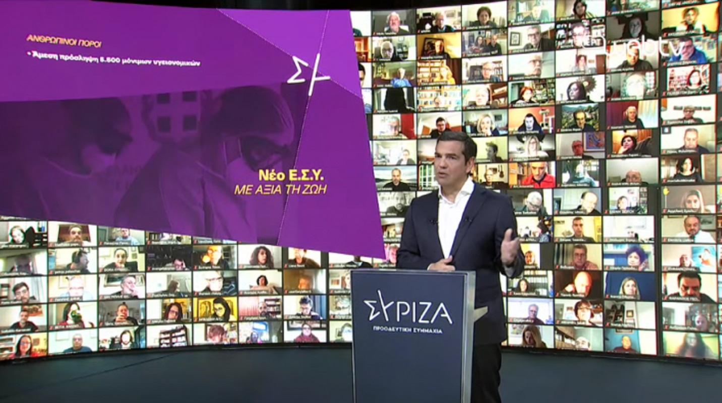 """Το βίντεο του Αλέξη Τσίπρα που δεν έδειξε η ΕΡΤ: """"Ένα νέο ΕΣΥ με αξία τη ζωή"""" (Βίντεο)"""