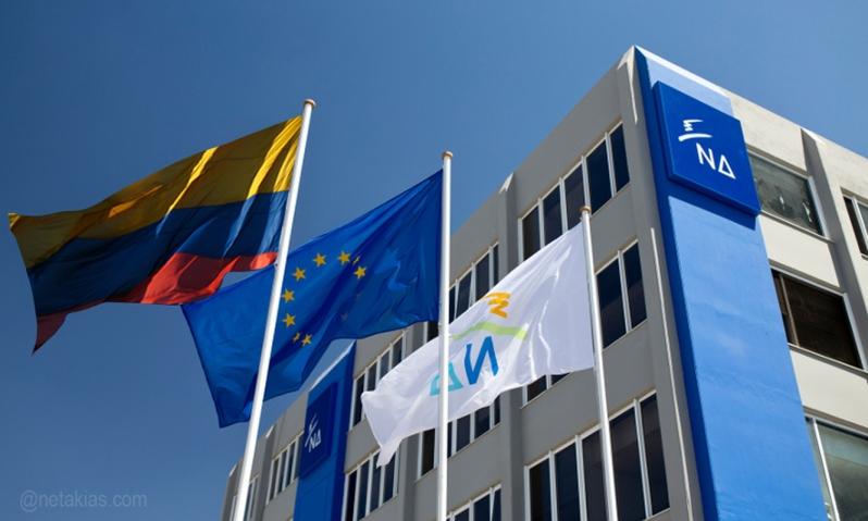 Νέα Δημοκρατία Κολομβίας
