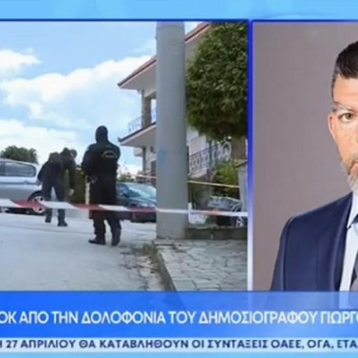 ΓΙΩΡΓΟΣ ΚΑΡΑΙΒΑΖ ΜΑΝΩΛΗ ΑΣΑΡΙΩΤΗΣ