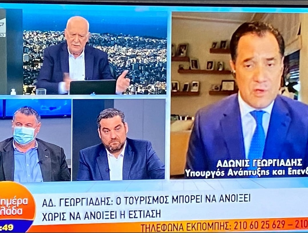 Άδωνις Γεωργιάδης: Οι Τουρίστες θα έρχονται με τάπερ κύριε υπουργέ ή είναι Παιχνίδια…. διαπλοκής; (Βίντεο)