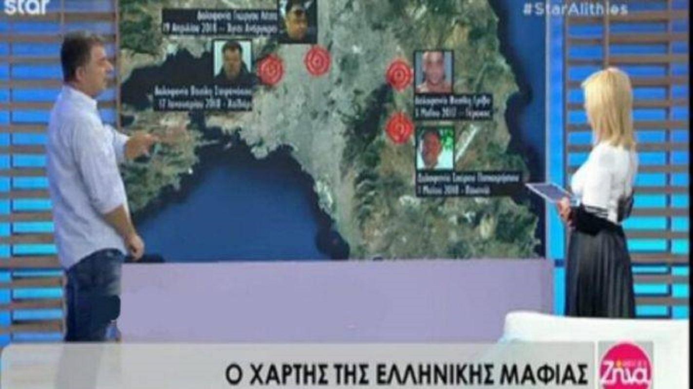 Αποκάλυψη Γιώργος Καραϊβάζ: Όταν ο δημοσιογράφος ανέλυε το χάρτη της ελληνικής μαφίας (Βίντεο)