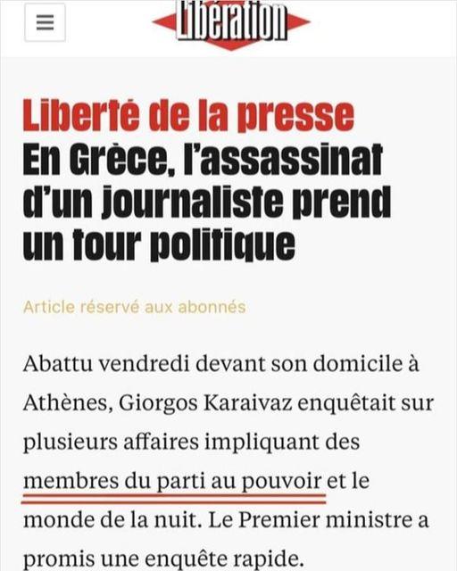 Liberation Γιώργος Καραϊβάζ: «Διερευνούσε υποθέσεις με εμπλεκόμενα μέλη της ΝΔ»