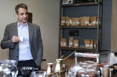 MITSOTAKIS-COFFEE-CAFE-ΜΗΤΣΟΤΑΚΗΣ-ΚΑΦΕ-ΜΗΤΣΟΤΑΚΗΣ-ΠΙΝΕΙ-ΜΗΤΣΟΤΑΚΗΣ-DA-CAPO (1)