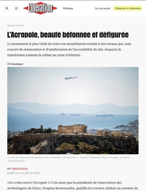Libération: «Ακρόπολη, τσιμενταρισμένη και παραμορφωμένη ομορφιά»