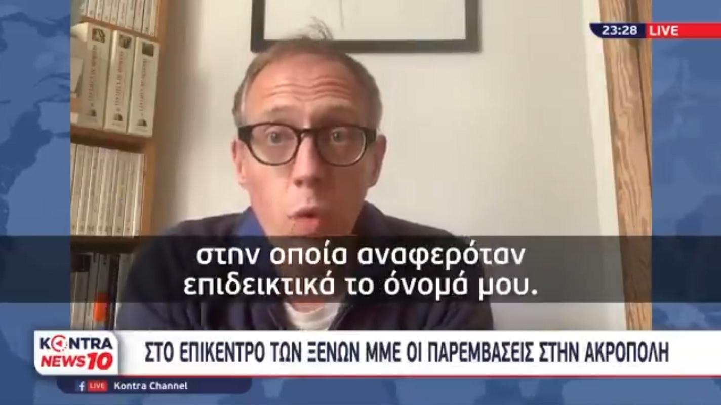 Απόρησε ο Δημοσιογράφος της Libération με την υπουργό της μπανανίας Λίνα Μενδώνη – Που να' ξερε! (Βίντεο)
