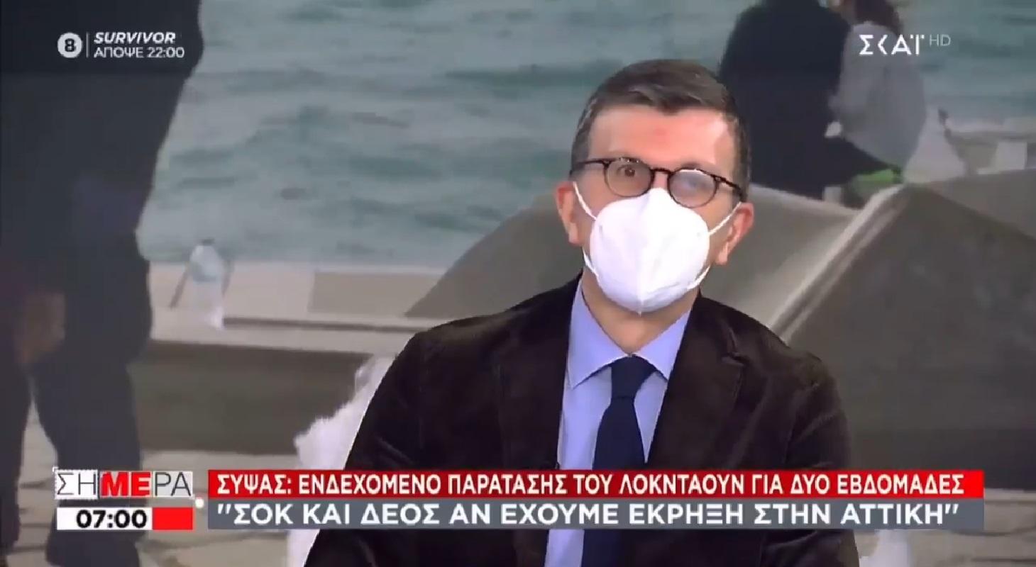 Ο Άρης Πορτοσάλτε κονιορτοποίησε τους Μπάιντεν και Τσίπρα για την πατέντα των εμβολίων (Βίντεο)
